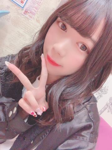 「おはよお??」11/19(火) 09:19 | すう☆プレミアム美少女♪の写メ・風俗動画