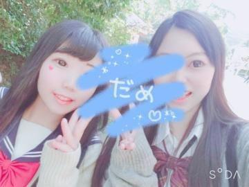 「しゅ!」11/19(火) 10:32   うさぎ☆超!!清純派♪の写メ・風俗動画