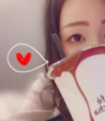 「早く◯きたい」11/19(火) 18:03 | 神崎 穂花の写メ・風俗動画