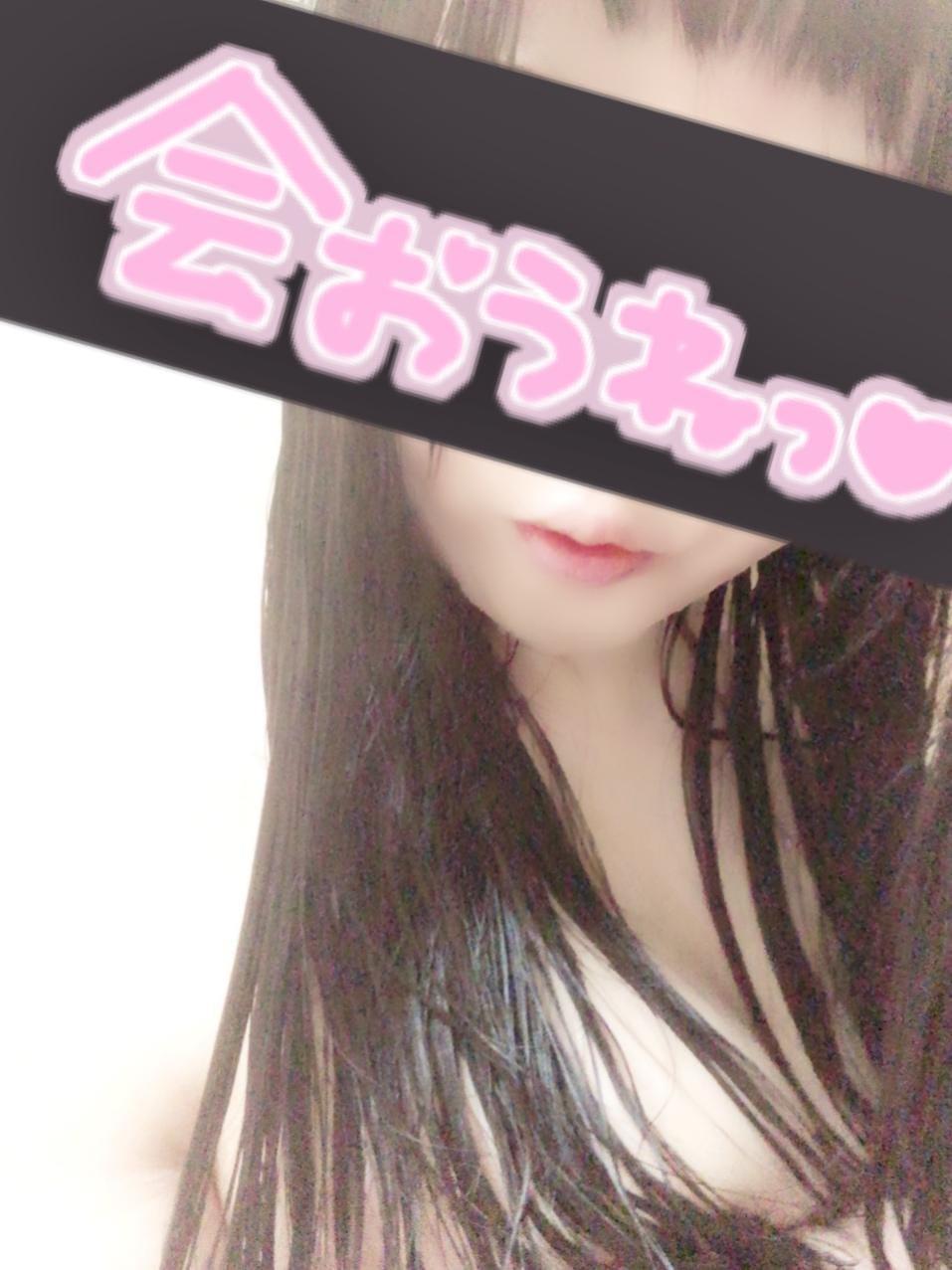 「明日ー!イベント♪」11/19(火) 19:20 | さりの写メ・風俗動画