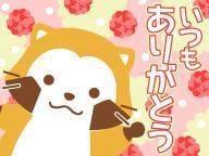 「お疲れ様です」11/20(水) 03:49 | 金沢の写メ・風俗動画