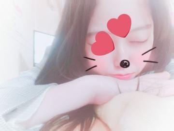 「休みです。」11/20(水) 13:31   うさぎ☆超!!清純派♪の写メ・風俗動画