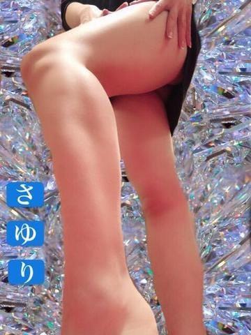 月丘 さゆり「本日出勤★」11/20(水) 18:00 | 月丘 さゆりの写メ・風俗動画