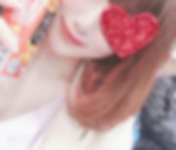「傷癒えぬ」11/21(木) 14:28 | ひめの写メ・風俗動画
