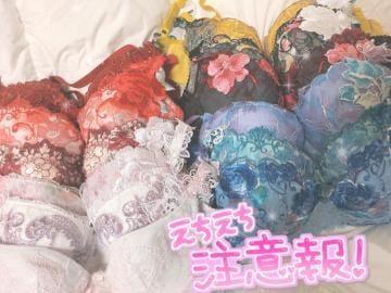 「幸せ」11/21(木) 19:02 | みりあ『ロリカワ超素人奥様』の写メ・風俗動画