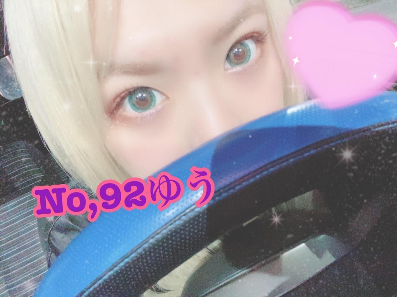 「こんばんは♡」11/21(木) 19:51 | ゆうの写メ・風俗動画