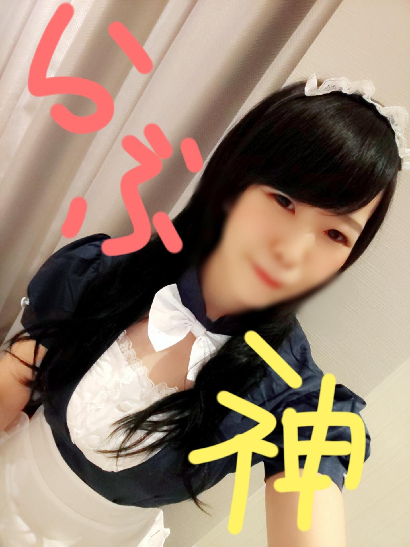 「風♡神☆Love   向かってるわよ٩(´✪ω✪`)۶」11/21(木) 20:14   らぶの写メ・風俗動画