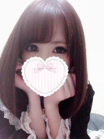 「おれい?」11/22(金) 01:32   のぞみの写メ・風俗動画
