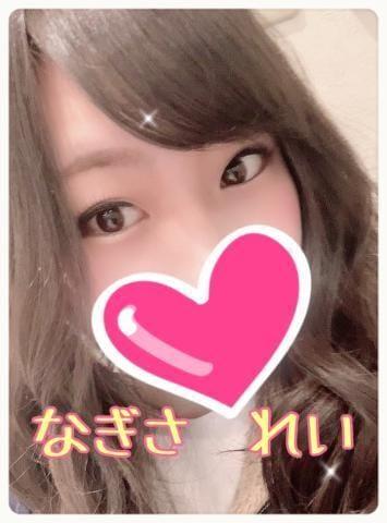 「おはよ♡」11/22(金) 01:40 | 渚 れいの写メ・風俗動画
