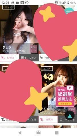 「2人で全国!!!」11/22(金) 13:02 | りょうの写メ・風俗動画