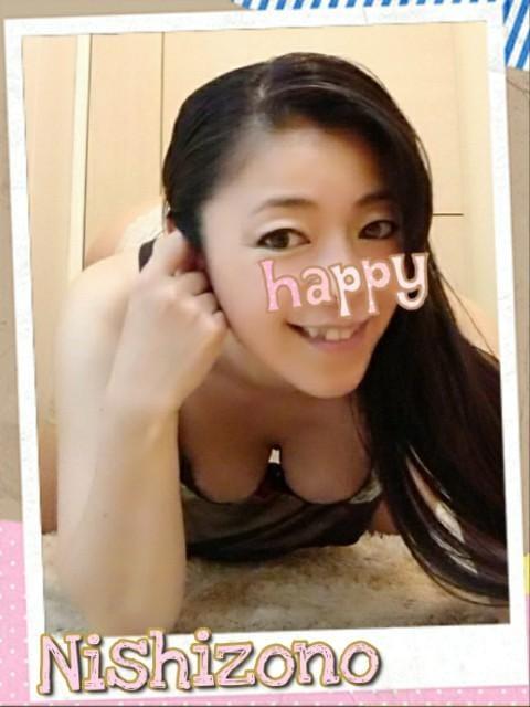「*嬉しいやら*」11/22(金) 21:56 | 西園の写メ・風俗動画