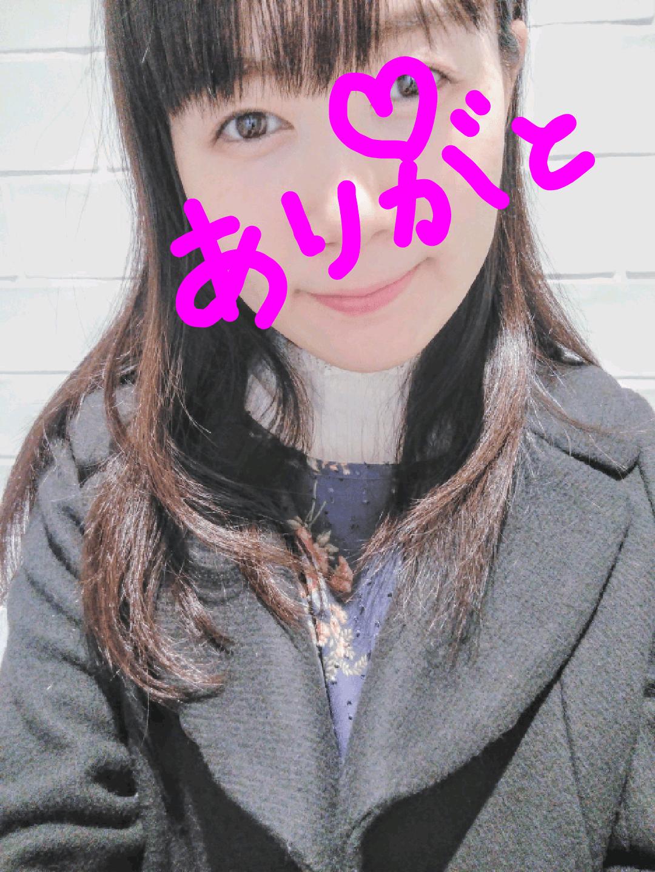 「ありがとう✿」11/23(土) 01:17 | ゆきみの写メ・風俗動画