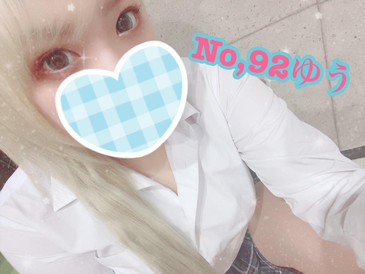 「ぐっもーにんっ☆彡.。」11/23(土) 09:28 | ゆうの写メ・風俗動画