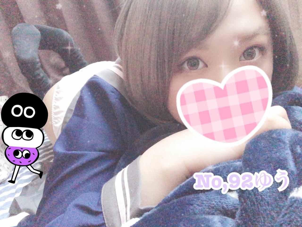 「おはー(⑉• •⑉)❤︎」11/24(日) 09:10 | ゆうの写メ・風俗動画