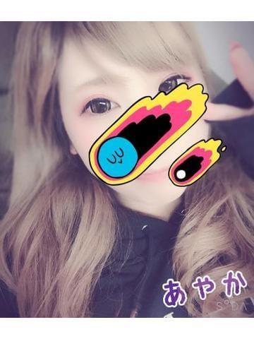「げつようからよふかし」11/26(火) 00:18   あやかの写メ・風俗動画