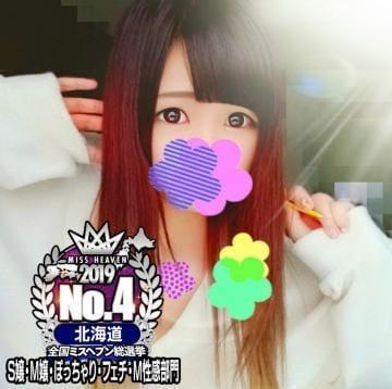 「【おはよう」11/26(火) 07:43 | まりあの写メ・風俗動画