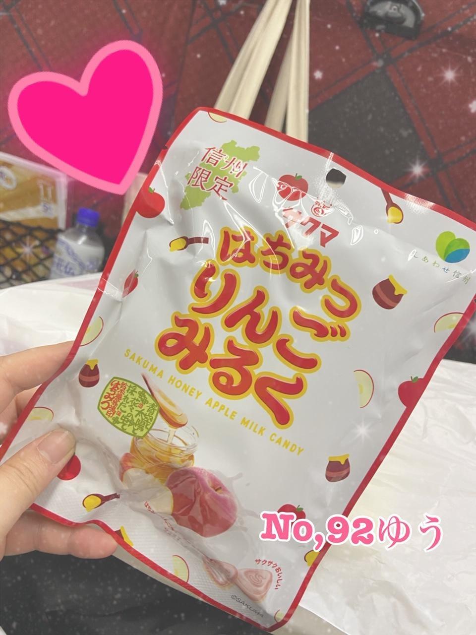 「恒例(*゚ω゜*)」11/26(火) 08:57 | ゆうの写メ・風俗動画