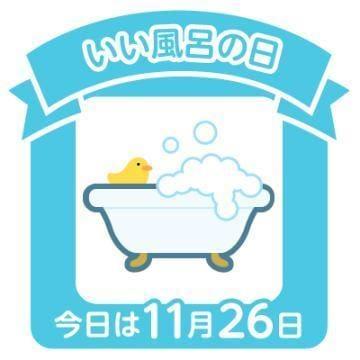 「お久しぶりです」11/26(火) 15:48 | 金沢の写メ・風俗動画