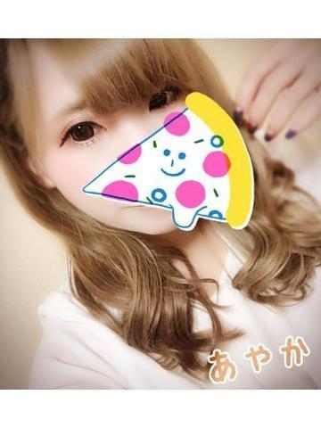 「あたらしいの??」11/26(火) 22:40   あやかの写メ・風俗動画