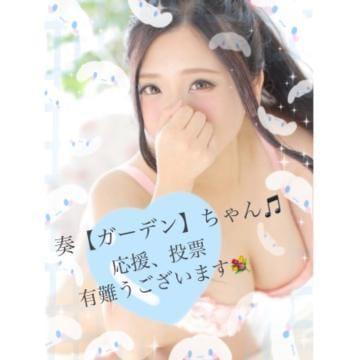 「感謝?」11/27(水) 03:15 | 愛朱花/おとはの写メ・風俗動画