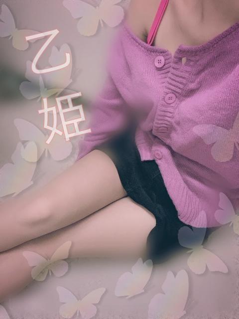 「あわわわわ」11/27(水) 11:26   No.21 乙姫の写メ・風俗動画