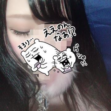 「この」11/27(水) 17:25 | 若槻るるの写メ・風俗動画