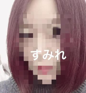 「出勤」11/27(水) 19:53 | すみれ『色白スレンダー妖艶奥様』の写メ・風俗動画