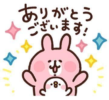 「感謝」11/27(水) 21:26 | 金沢の写メ・風俗動画