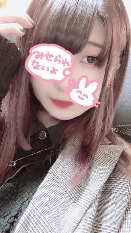 「ノ。???)ノ」11/27(水) 23:10 | はるかの写メ・風俗動画