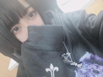 「出勤するよ?????」11/29(金) 01:05 | あかねの写メ・風俗動画