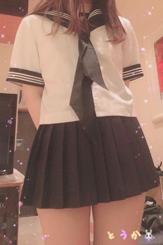 「会いたいな」11/29(金) 09:43 | とうかの写メ・風俗動画