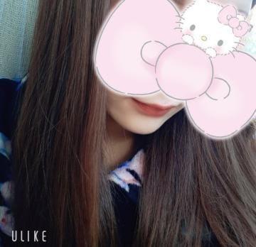 「こんにちわ☆」11/29(金) 13:16 | ーマナカーの写メ・風俗動画