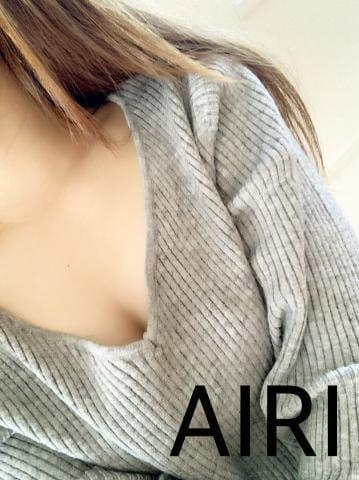 「いるよん!」11/29(金) 19:14 | あいりの写メ・風俗動画