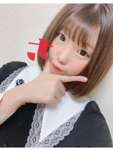 「おは!」11/30(土) 11:46 | さゆの写メ・風俗動画