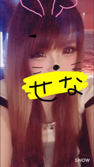 「お礼」07/15(土) 03:36 | せなの写メ・風俗動画
