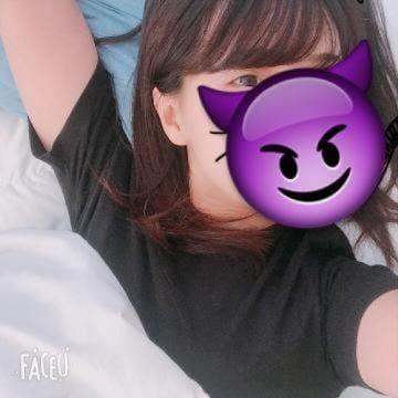 「出勤?」11/30(土) 19:01 | 裕子の写メ・風俗動画