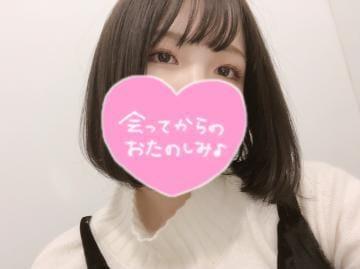 「12がつ!」12/01(日) 02:39 | 藤宮きぬの写メ・風俗動画