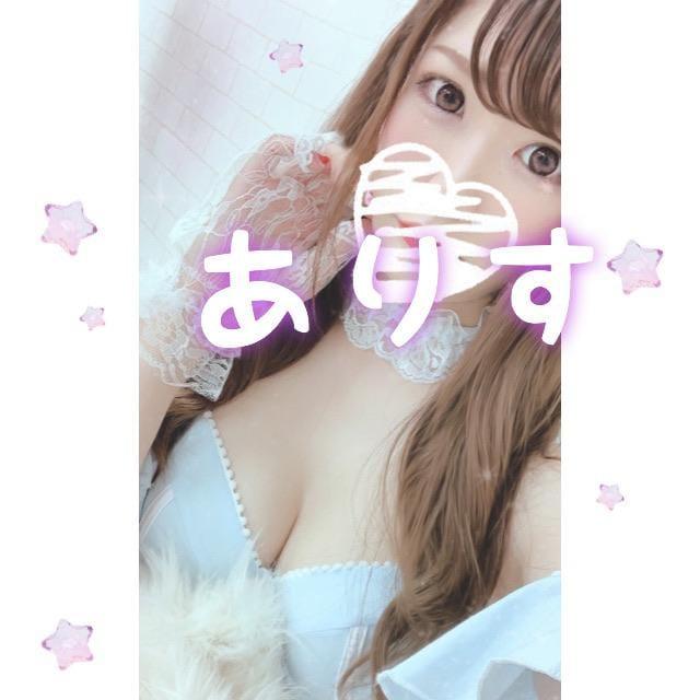 「お礼?」12/01(日) 05:23 | ありすの写メ・風俗動画