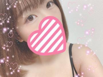 「だいすき!!!」12/01(日) 11:16 | 斉藤えりなの写メ・風俗動画