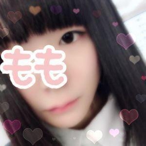 「2時までにお誘い下さい☆」12/01(日) 13:57 | モモの写メ・風俗動画