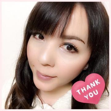 「お礼?」12/01(日) 16:58   山本優香☆ニューハーフの写メ・風俗動画