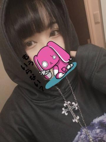 「出勤するよ!」12/01(日) 18:00 | あかねの写メ・風俗動画
