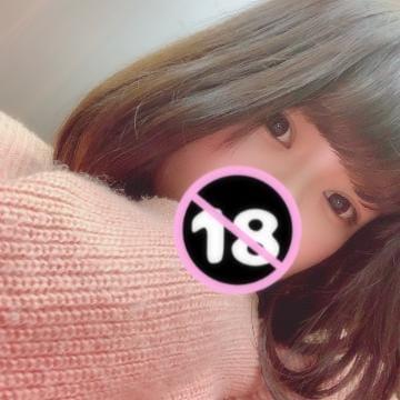 「ながい方がすき?」12/01(日) 19:31 | めりあ★未経験愛嬌抜群の写メ・風俗動画