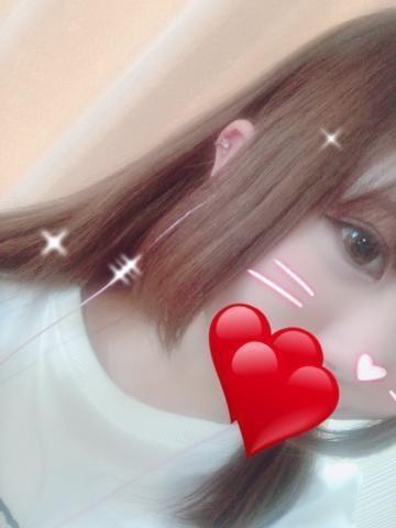 「お礼」12/02(月) 01:49 | 桜木の写メ・風俗動画