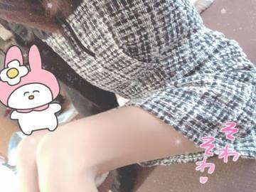 「わくわく??」12/02(月) 15:49 | すう☆プレミアム美少女♪の写メ・風俗動画