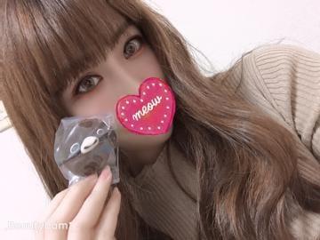 「お誘い」12/02(月) 22:04 | ななみの写メ・風俗動画
