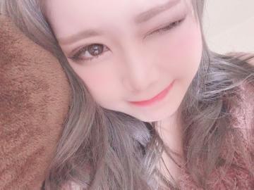 「おれい」12/02(月) 23:53 | あみの写メ・風俗動画