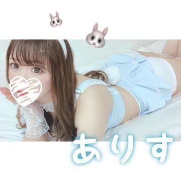 「[自撮りしてみました]:フォトギャラリー」12/03(火) 02:05 | ありすの写メ・風俗動画