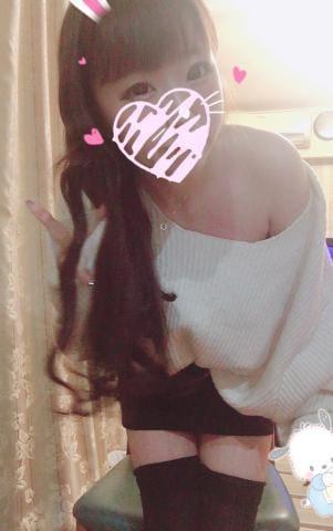 「ありがとう??」12/03(火) 02:42   ゆずの写メ・風俗動画