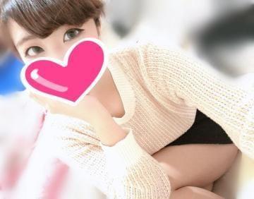 「SANのお兄様♡♡」12/03(火) 04:17 | ここちゃんの写メ・風俗動画
